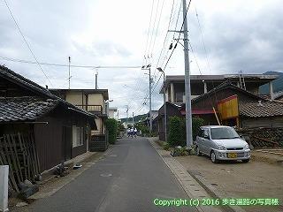 65-309愛媛県四国中央市