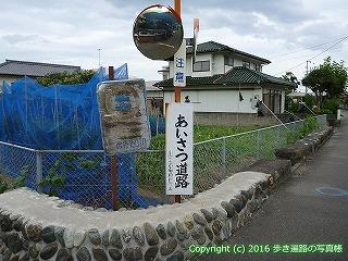 65-311愛媛県四国中央市