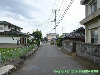 65-312愛媛県四国中央市