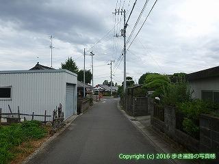 65-313愛媛県四国中央市