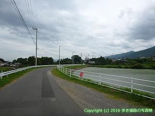 65-317愛媛県四国中央市