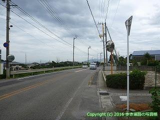 65-320愛媛県四国中央市