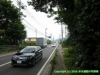 65-321愛媛県四国中央市