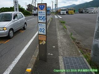 65-322愛媛県四国中央市