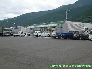 65-323愛媛県四国中央市