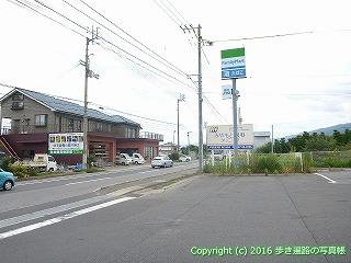 65-324愛媛県四国中央市