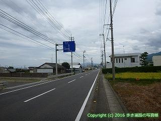 65-325愛媛県四国中央市