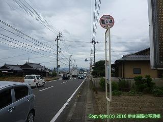 65-326愛媛県四国中央市