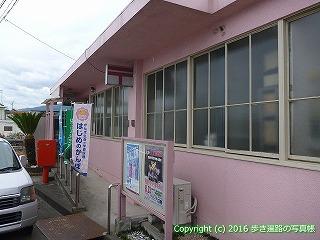 65-327愛媛県四国中央市