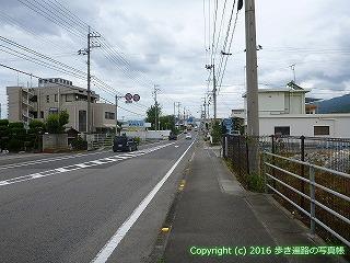 65-329愛媛県四国中央市