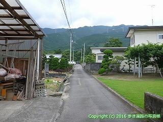 65-330愛媛県四国中央市
