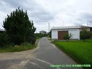 65-331愛媛県四国中央市