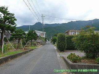 65-332愛媛県四国中央市