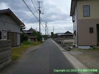 65-338愛媛県四国中央市