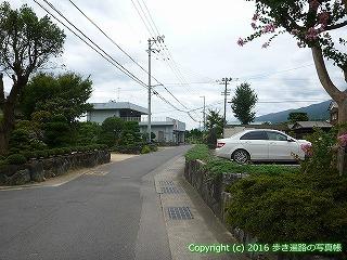 65-342愛媛県四国中央市