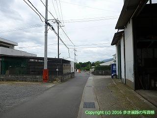 65-343愛媛県四国中央市