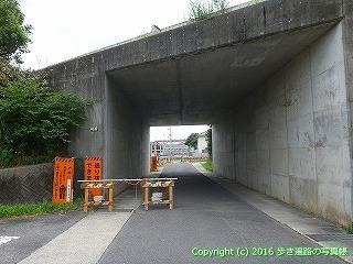 65-344愛媛県四国中央市松山自動車道 土居IC高架下