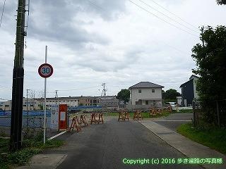 65-345愛媛県四国中央市
