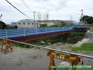 65-346愛媛県四国中央市