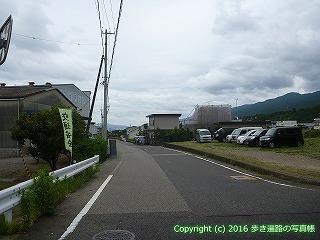 65-348愛媛県四国中央市