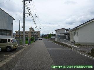 65-350愛媛県四国中央市