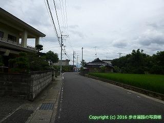 65-351愛媛県四国中央市
