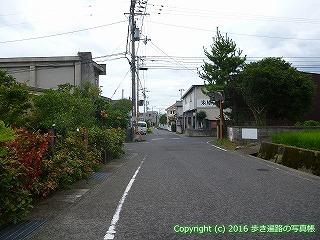 65-353愛媛県四国中央市
