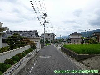 65-354愛媛県四国中央市