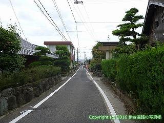 65-355愛媛県四国中央市