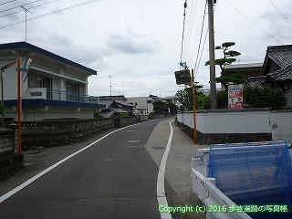 65-357愛媛県四国中央市
