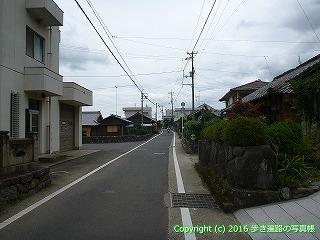 65-358愛媛県四国中央市
