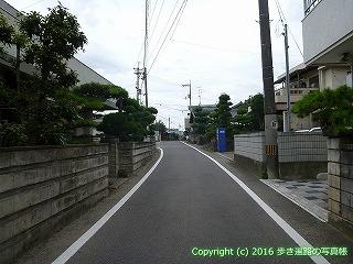 65-359愛媛県四国中央市