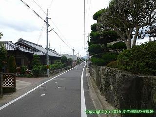 65-360愛媛県四国中央市