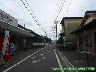 65-361愛媛県四国中央市