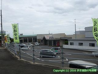 65-364愛媛県四国中央市