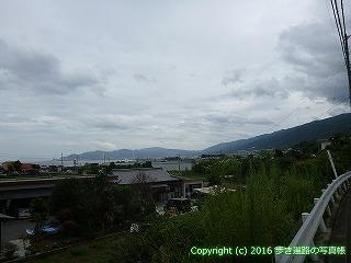 65-366愛媛県四国中央市