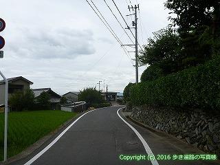 65-369愛媛県四国中央市