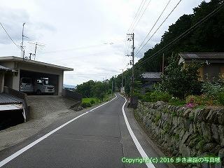 65-370愛媛県四国中央市