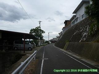 65-374愛媛県四国中央市