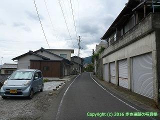 65-375愛媛県四国中央市