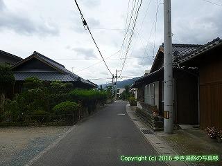 65-376愛媛県四国中央市