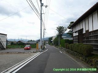 65-377愛媛県四国中央市