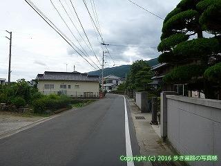 65-379愛媛県四国中央市