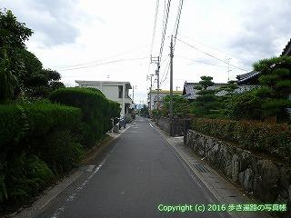 65-380愛媛県四国中央市