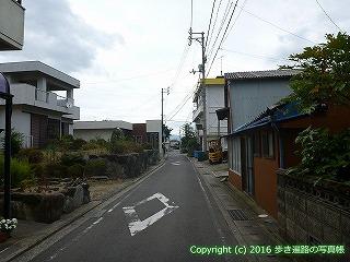 65-381愛媛県四国中央市