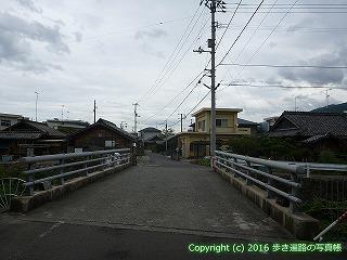65-382愛媛県四国中央市