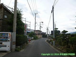 65-383愛媛県四国中央市