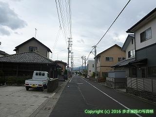 65-386愛媛県四国中央市