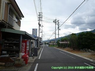 65-387愛媛県四国中央市