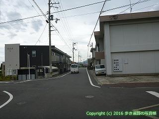 65-389愛媛県四国中央市